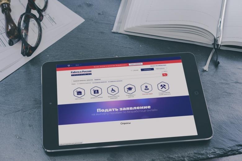 Роструд: единая цифровая платформа службы занятости создается на базе портала «Работа в России»
