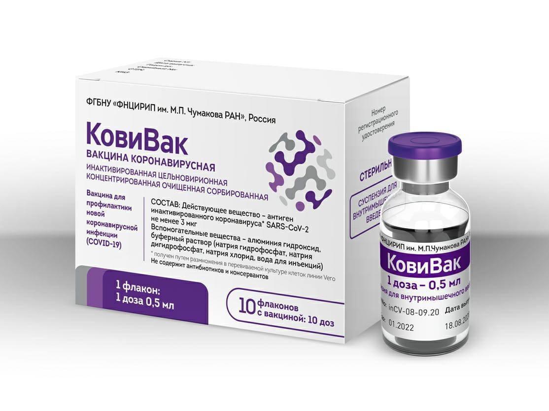 Зарегистрирована третья в России вакцина от коронавируса «КовиВак»