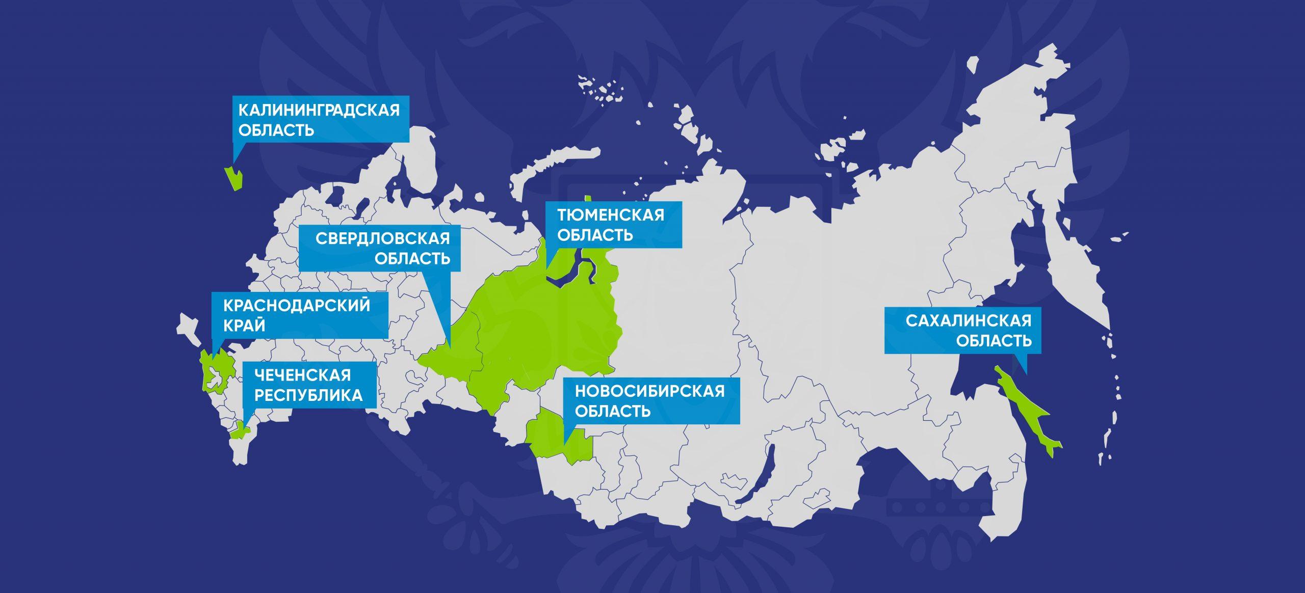 Как будут считать и контролировать парниковые газы в России?