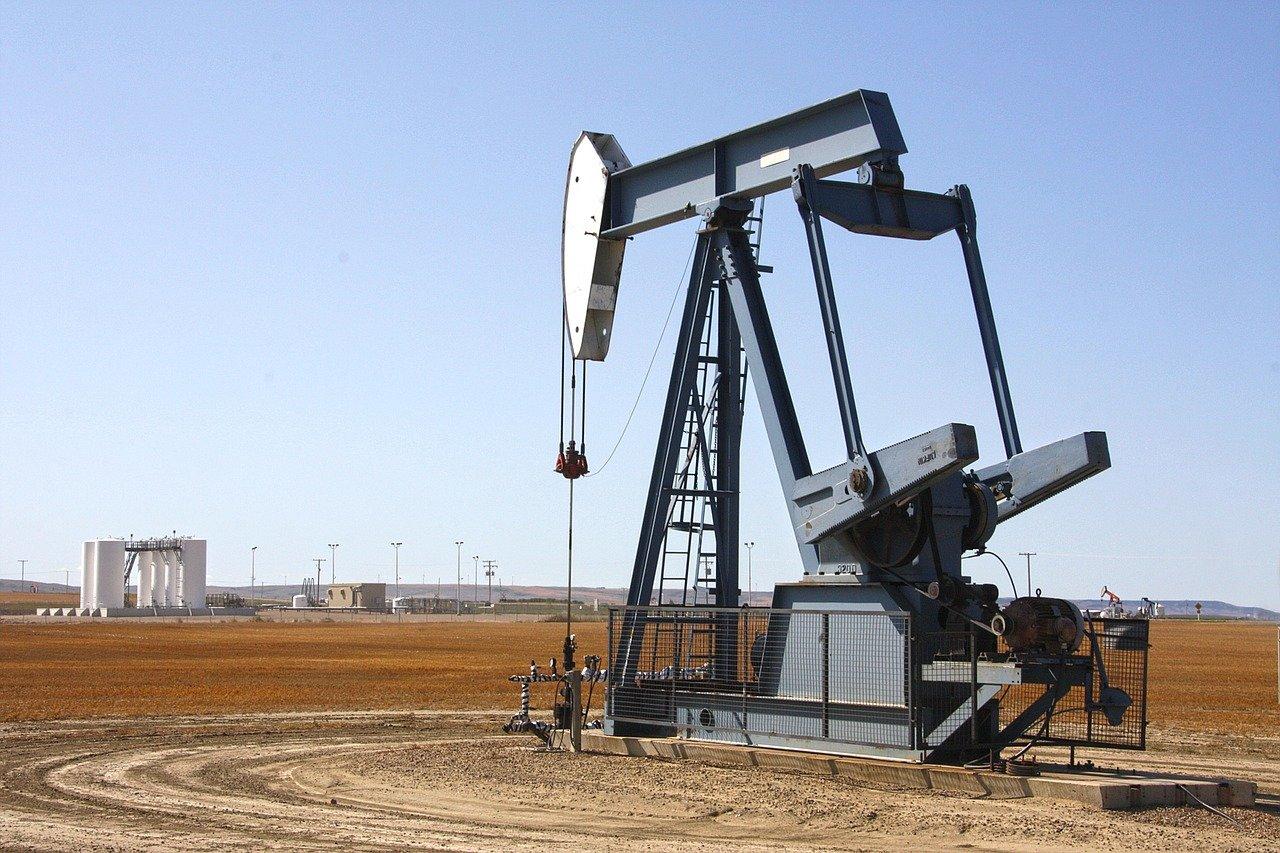 """Форум """"Обустройство наземных и морских нефтегазовых месторождений"""""""