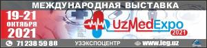 XIII Международная медицинская выставка «UzMedExpo-2021»