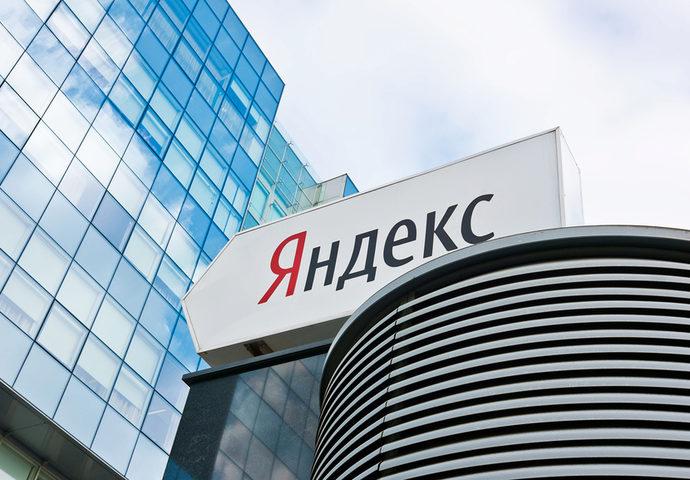 ФАС возбудила дело в отношении Яндекс