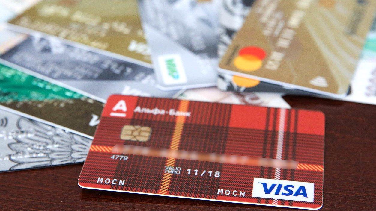 Как ваши счета защищают от мошенников