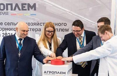 В Москве открылся современный лабораторный агрокластер