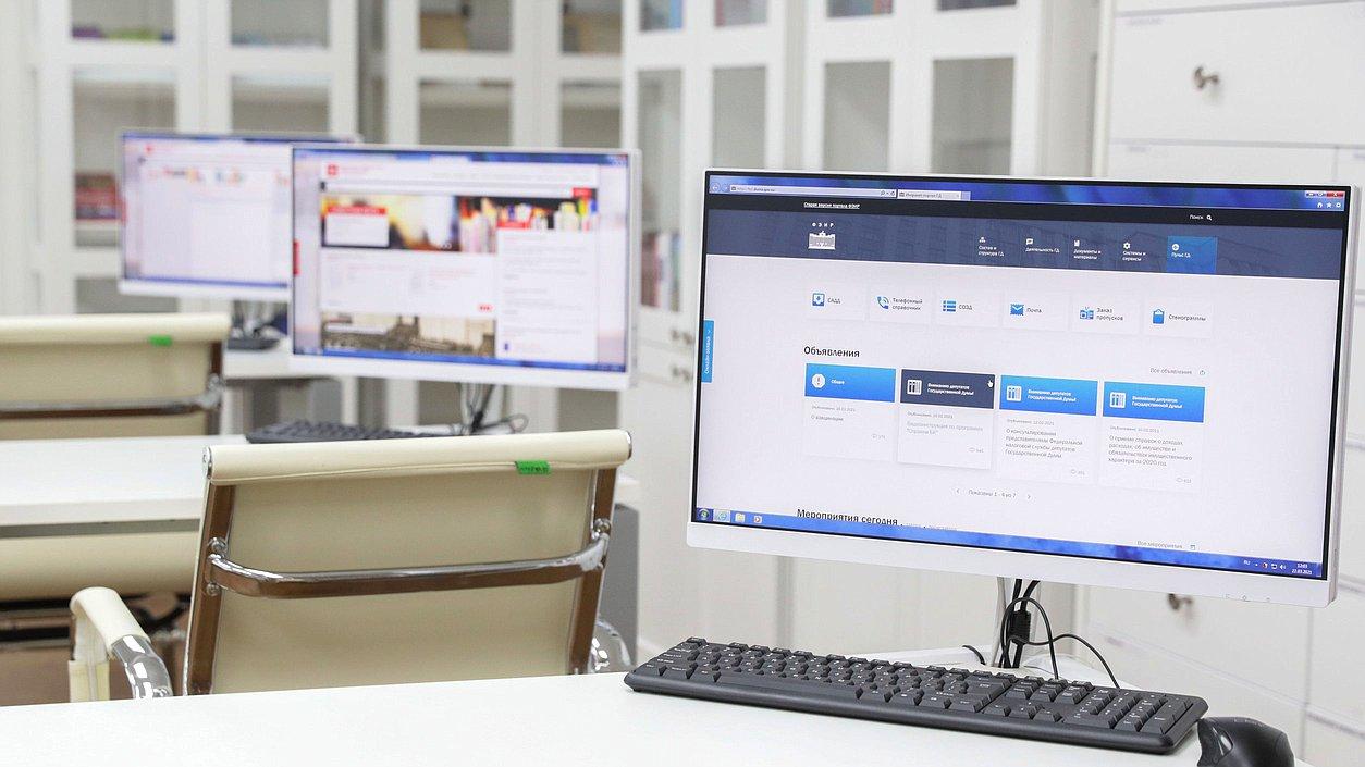 Социальная реклама: где и как ее можно размещать?