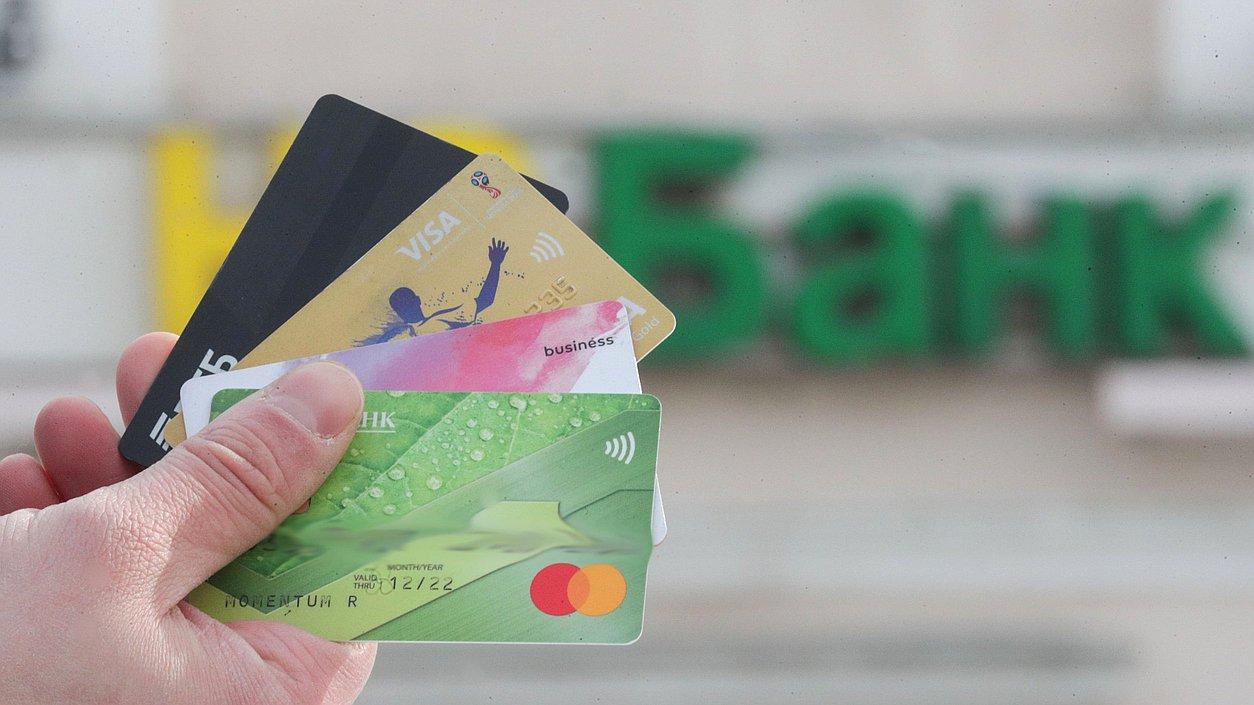 Права потребителей при заключении кредитных договоров дополнительно защитят