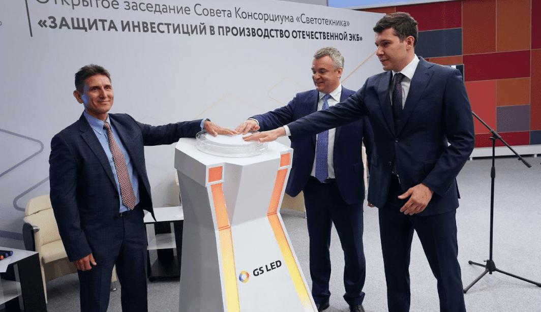 В Калининградской области открылось крупнейшее в России производство светодиодов