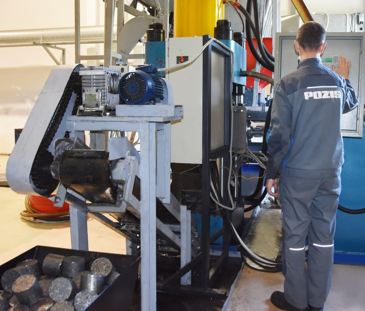 POZIS запустил технологическую линию по брикетированию отходов