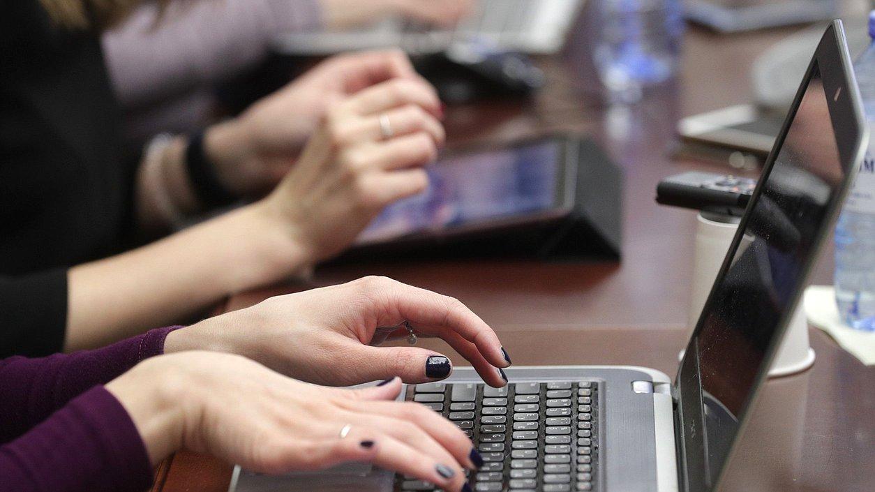 Как получить и использовать электронную подпись