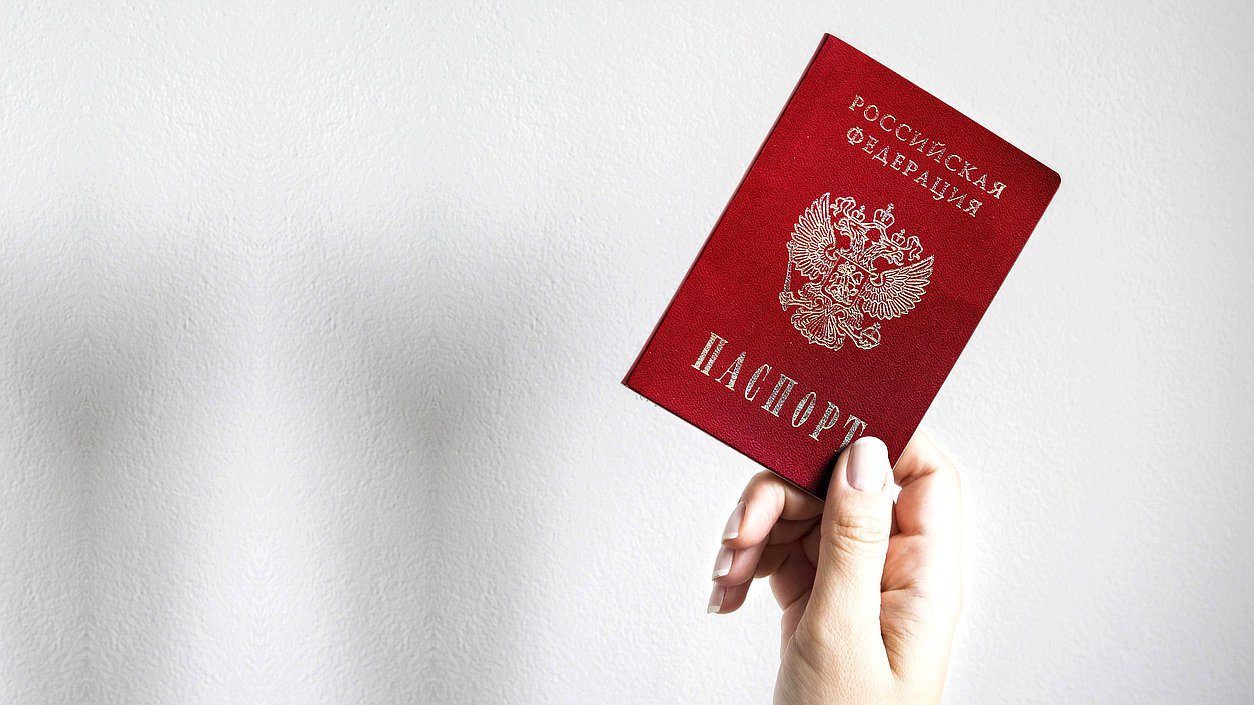 Как изменилась процедура получения паспорта гражданина РФ