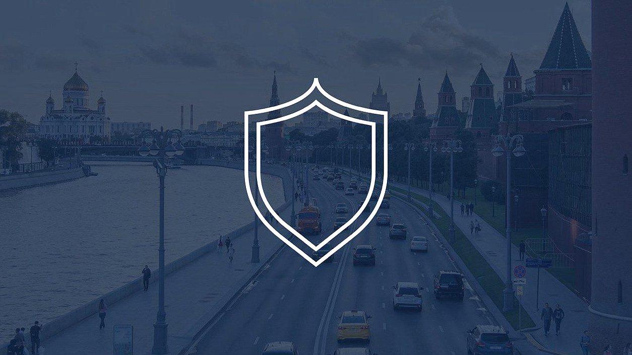 Какие законы приняты для защиты безопасности и суверенитета