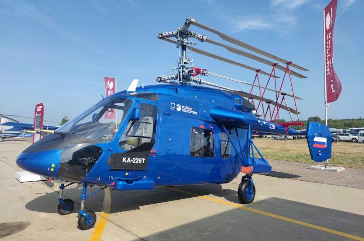 «Вертолеты России» на МАКС-2021 впервые представили новую модификацию Ка-226Т