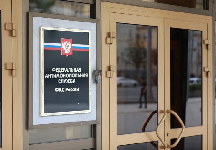 ФАС России проводит антикартельные проверки крупнейших торговых сетей