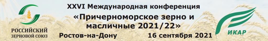http://ikar.ru/conference/