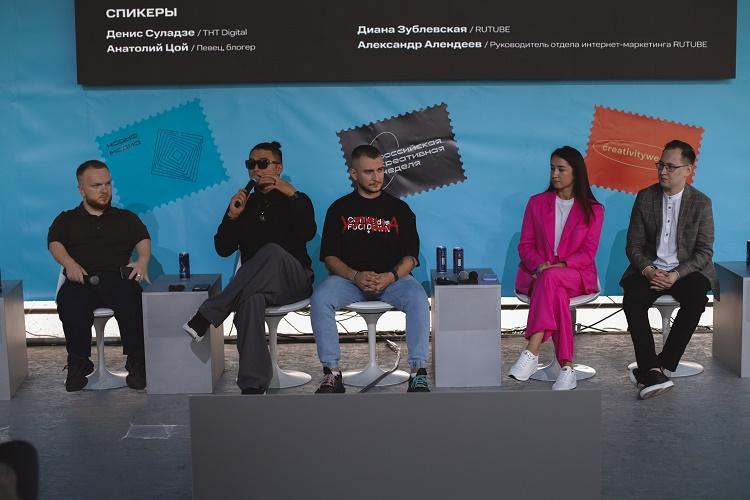 Каким станет видеохостинг Rutube, рассказали на «Российской креативной неделе»