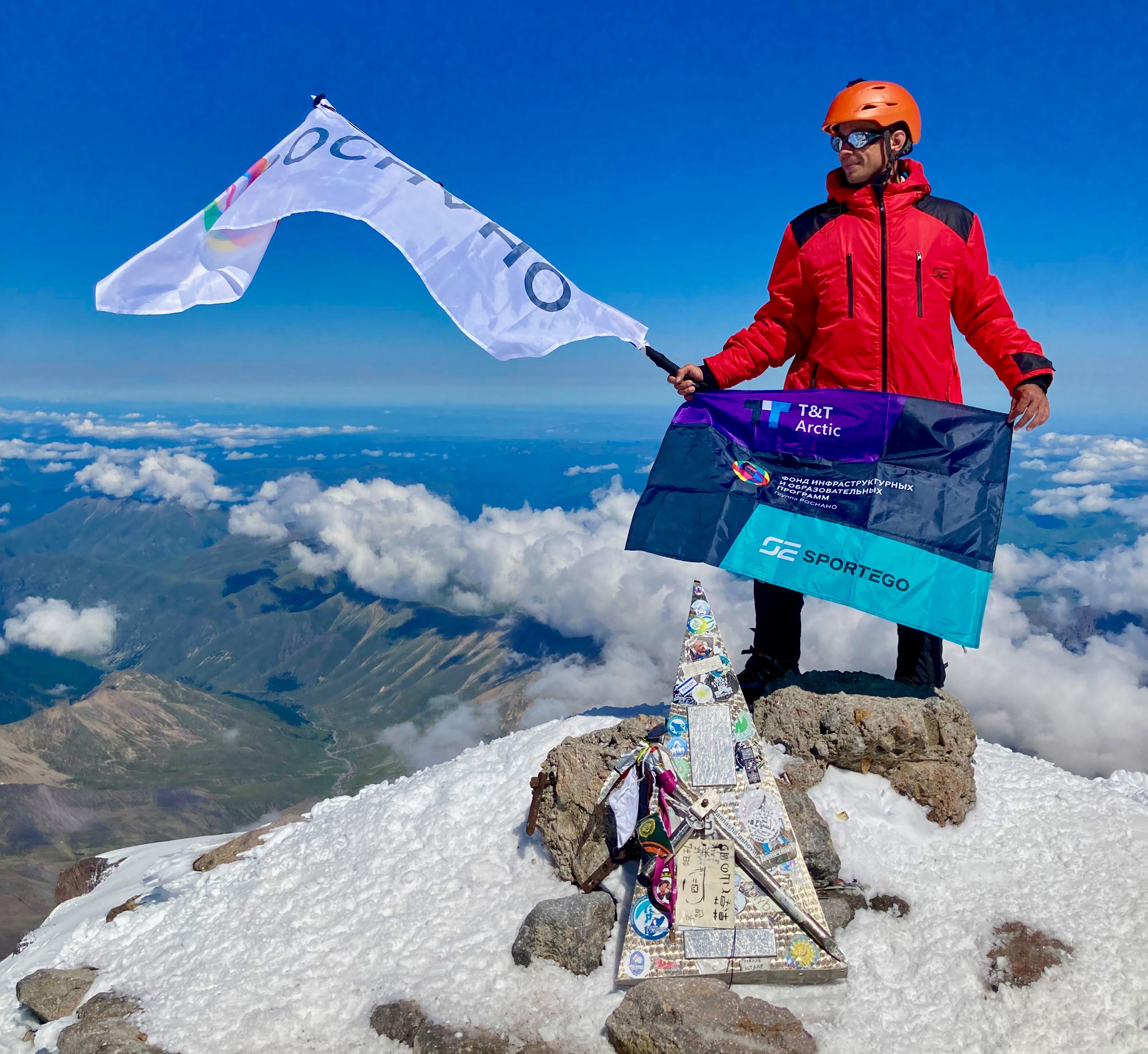 Куртка с подогревом из инновационного текстиля стартапа «АртикТекс» прошла испытание Эльбрусом