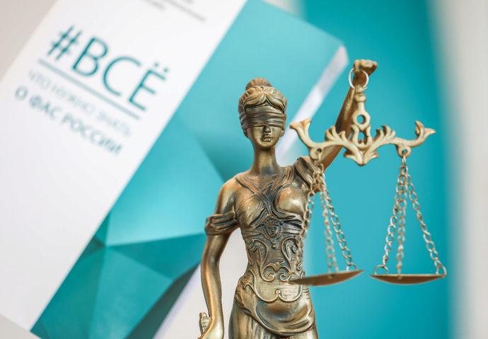 ФАС и ЦБ: рекламная рассылка не должна быть обязательным условием получения финансовой услуги