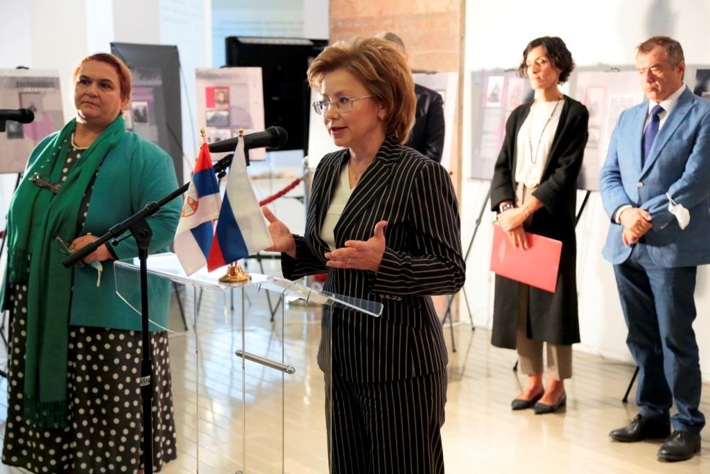 В Сербии стартовали Дни духовной культуры России