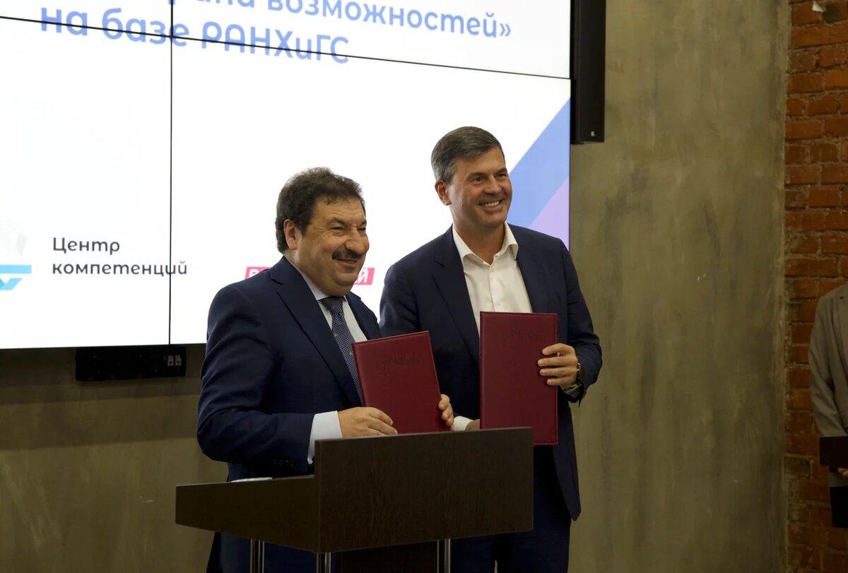 Открылся первый в России центр оценки и развития управленческих компетенций