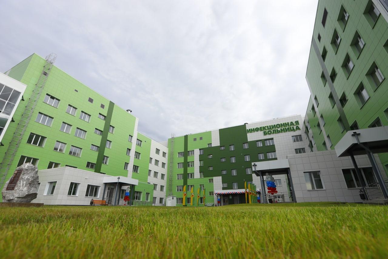 Новый инфекционный больничный комплекс открылся в Новокузнецке