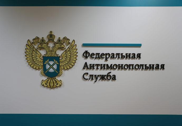 ФАС России отказала Авито в покупке ЦИАН