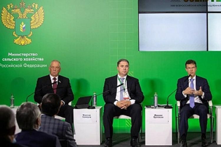 Первый в России органический атлас представили на 23-й агропромышленной выставке «Золотая осень – 2021»