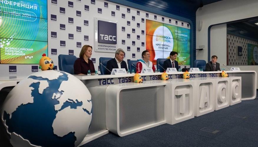 Мы начинаем ВПН: в России стартовала первая цифровая перепись населения