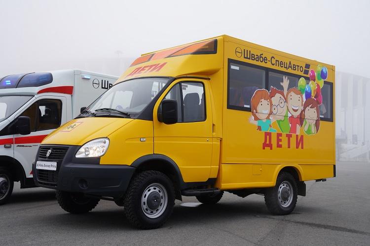 «Швабе» представил школьный автобус