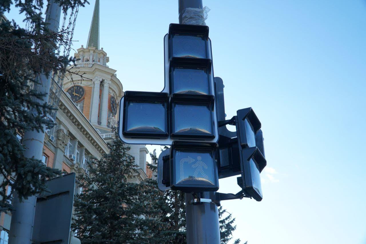 «Умные» светофоры Ростеха заработали на улицах Екатеринбурга